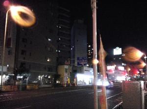 Komakoma